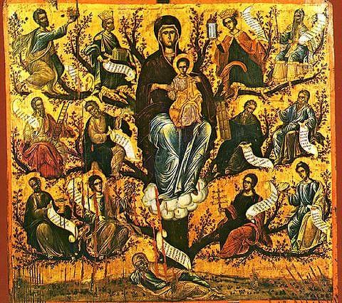 نَسَبُ المسيح