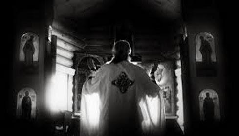 علم الكاهن