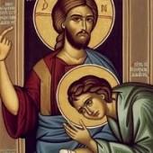 أمن الناصرة يخرج شيء صالح