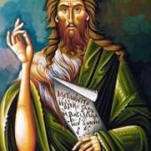 مولد يوحنا المعمدان