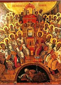 المجمع المقدّس الأرثوذكسي