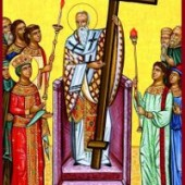 عيد رفع الصليب