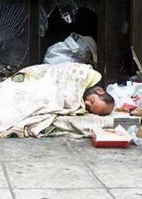 الفقير بابُنا إلى الملكوت