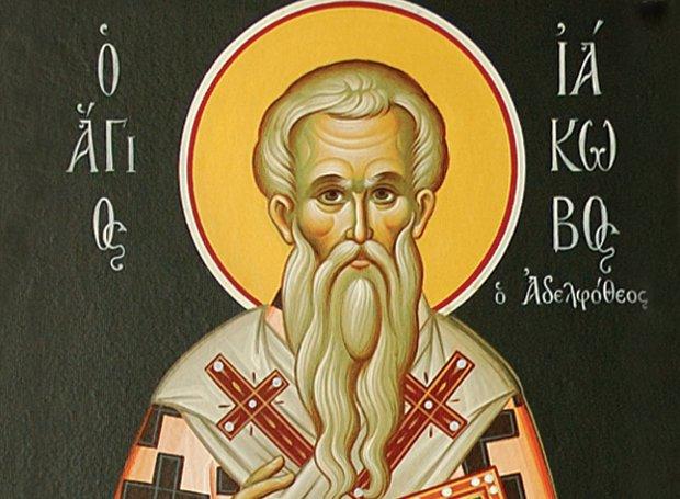 القديس يعقوب أخو الرب، أول أساقفة أورشليم