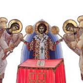 شرح القداس الإلهي