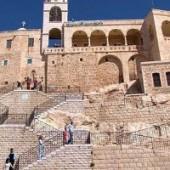 المسيحية والعرب