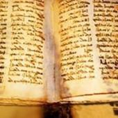ما هي الأناجيل الباطنية (الابوكريفية) ولماذا رفضتها الكنيسة؟ وهل لهذه الكتابات أية فائدة؟