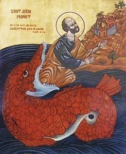 التوبة في العهد القديم