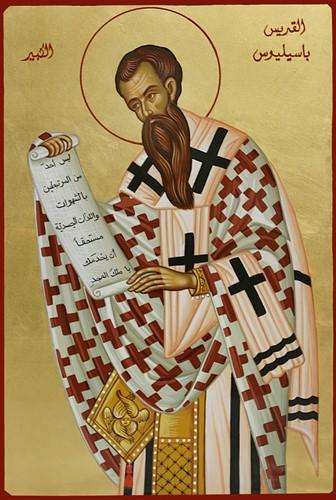 القديس باسيليوس الكبير