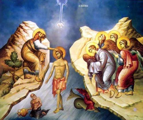 قداس عيد الظهور الإلهي