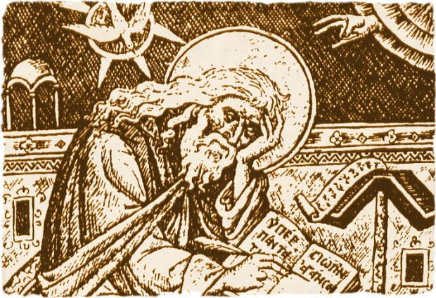 الفضائل للقديس إسحق السرياني