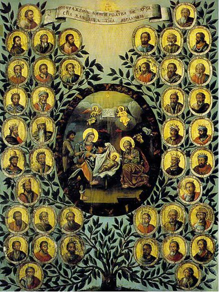 الهدف من ذكر نسل السيد المسيح
