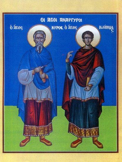 عجائب القديسين كيروس ويوحنا(7)   عن إيليا الأبرص :