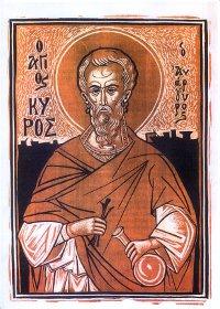 عجائب القديسين كيروس ويوحنا(9) عن يؤانس (يوحنا) ذو الذهب الذي قد تعفنت رجليه: