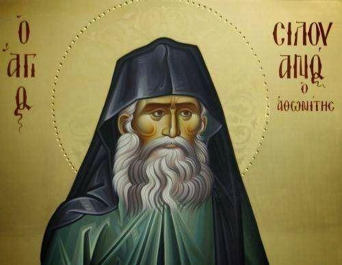 القديس سلوان الآثوسي