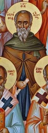 القديس البار ايروثيوسالجديد