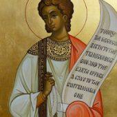 القديس رومانوس المرنم