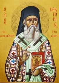 القديس نكتاريوس اسقف المدن الخمس
