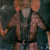 القديس البار بولس لاتروس الجديد