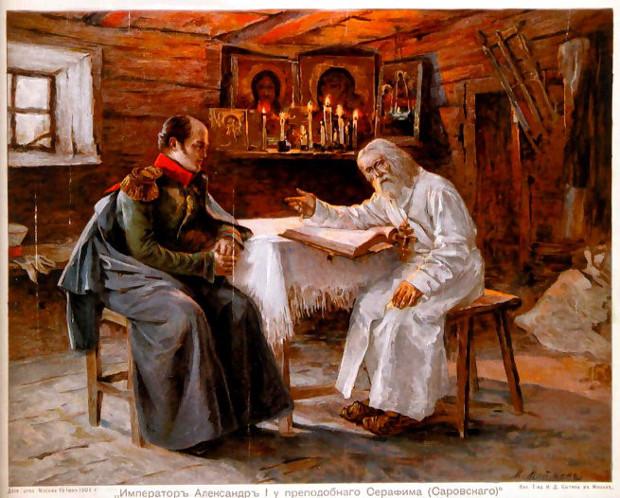 اﻷبوة الروحية وعلم النفس الحديث: أفكار للتأمّل