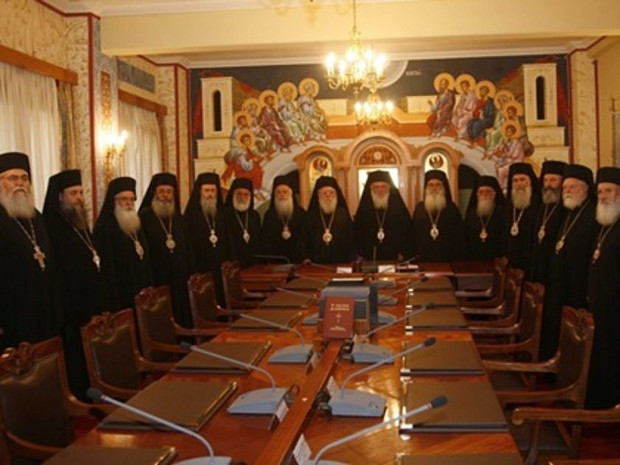 إعلان كنيسة اليونان عن مجمع المنعقد في كريت