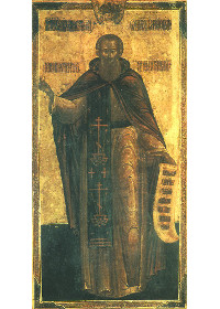 القديس بولس الروسي