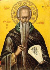 القديس البار أفثيميوس الكبير
