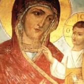 عيد جامع لوالدة الإله الفائقة القداسة
