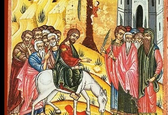 استقبال يسوع