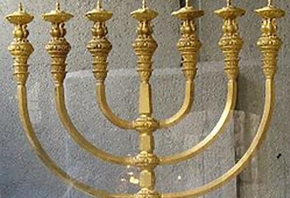 اليهوديّة