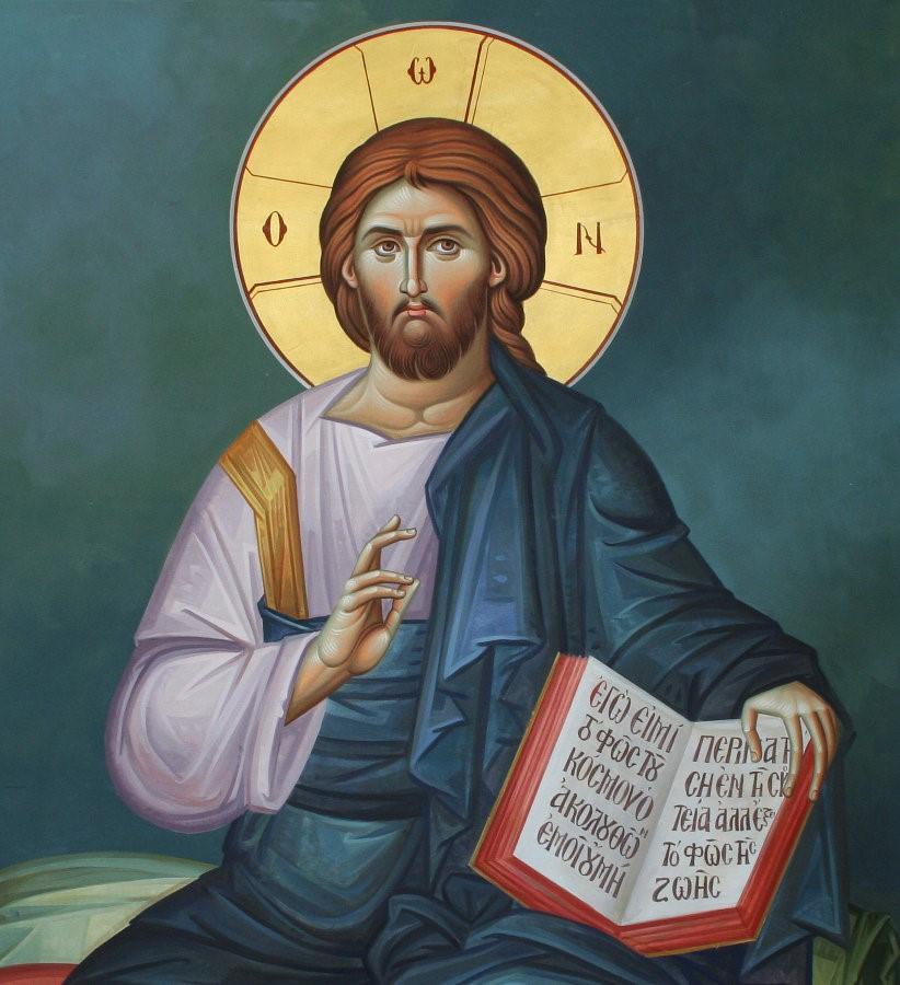 إعلان يسوع المسيح