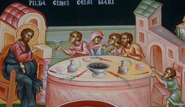 """(وقال الإلهُ: """"أين أبناءُ الملكِ؟!""""... (أحد الأجداد القدّيسين"""