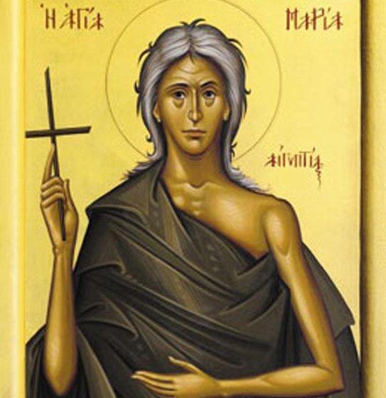 القدّيسة مريم المصرية