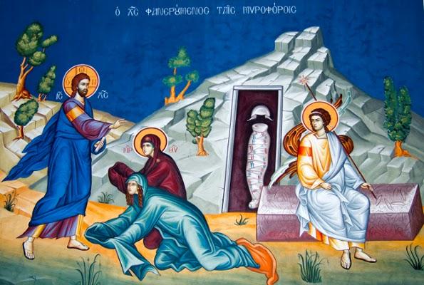 حوار مريم المجدليَّة مع يسوع القائم