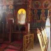 الأسقف