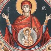 إلى السيّدة والدة الإله الكليّة القداسة