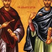 سيرة القديسين كوزما ودميان، الماقتَي الفضّة
