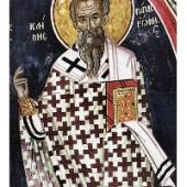 القديس كليمنضس روما
