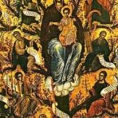أجداد المسيح