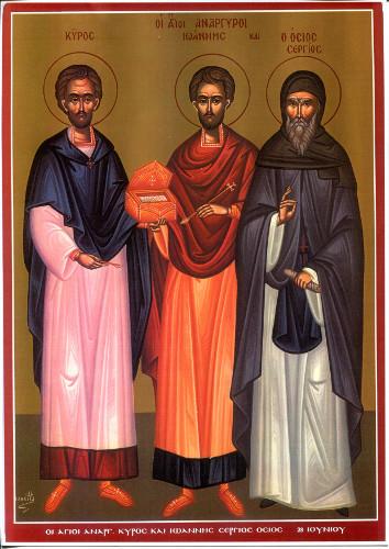 عجائب القديسين كيروس ويوحنا(1)