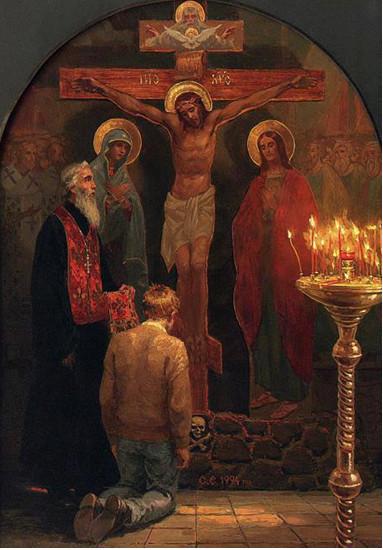 الاعتراف والكفارات في الكنيسة الأرثوذكسية