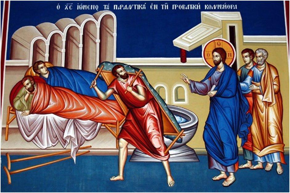 أمخلّعٌ ويسوعُ فينا؟!.