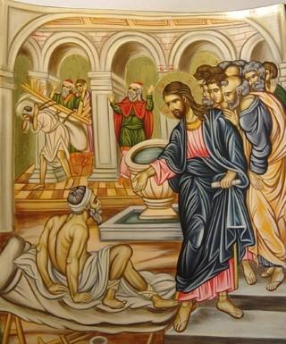 مخلّع بركة بيت حَسْدا