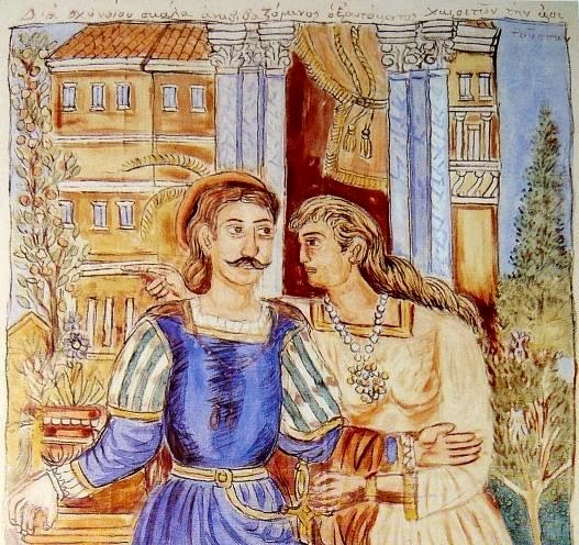 """""""اَخبرني يا من تحبه نفسي"""".  سفر نشيد الأنشاد"""
