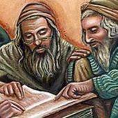 يلزم أن نضع آمالنا في الله الذي يقوي هؤلاء الذين يعظون ويفسرون الأخبار المفرحة سفر نشيد الأنشاد