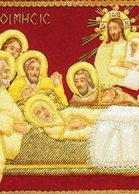 مريم في المجد