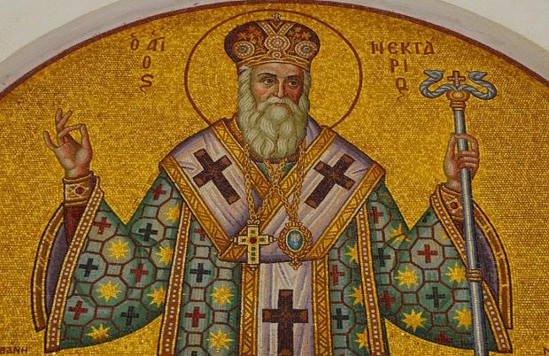 عجيبة القديس نكتاريوس