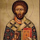القديس الشهيد في الكهنة لقيان كاهن مدينة أنطاكية (+312م)