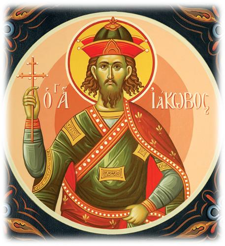 القديس يعقوب الفارسي