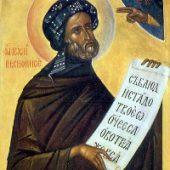 القديس البار يوسف المرنّم